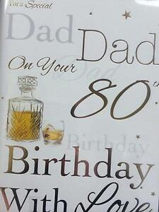 dad birthday card  ebay, Birthday card