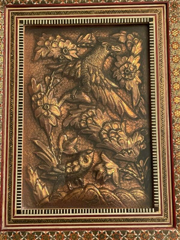 VINTAGE PERSIAN COPPER RELIEF BIRDS FLOWERS IN KHATAM INLAID WOOD FRAME ART