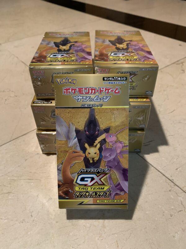 Pokemon All-star Tag Team Gx Booster Box Japanese 10 Packs Brand New Sealed