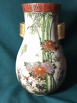 Beautiful Floral Antique Japanese Vase  Small Porcelain Vase with Japanese Boys Carrying Flowers