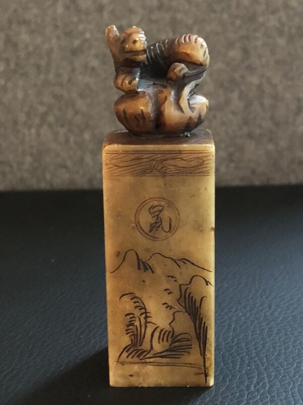 Quality Antique Vintage Finely Etched Chinese Seal Artist Signed Soapstone