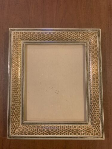 Persian Khatam Inlaid Photo / Picture Frame