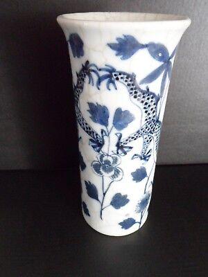 Chinese Porcelain Crackle Dragon Vase - Blue & White Great Condition Maker Mark