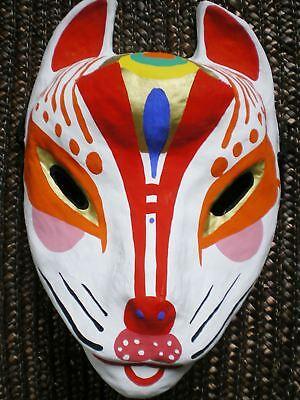 Japanese fox mask Miyazima kitsune Red Antique F/S New