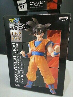 Dragon Ball Z Kai  High Quality DX Figure vol 1 - Son Goku by Banpresto (RARE)