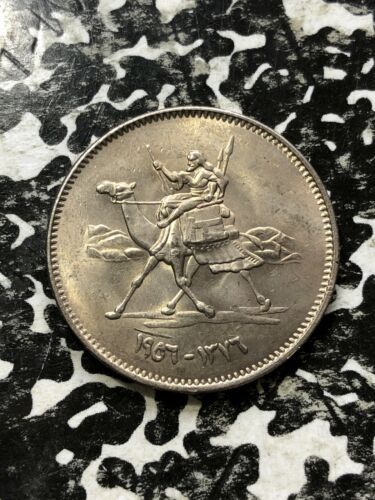 1956 Sudan 5 Qhirsh (7 Available) High Grade! Beautiful! (1 Coin Only)