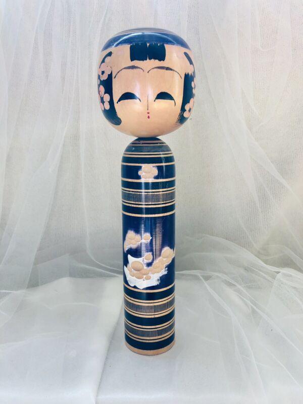 "Vintage Japanese Traditional Katsumi Kokeshi  12"""