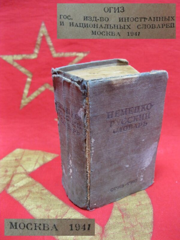 WWII 1941 Book Russian-German dictionary 15,000words 702pages Soviet Russia USSR