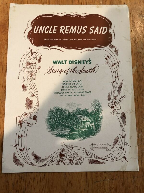 """Walt Disney's Song Of The South- """"Uncle Remus Said""""- Sheet Music, 1946"""