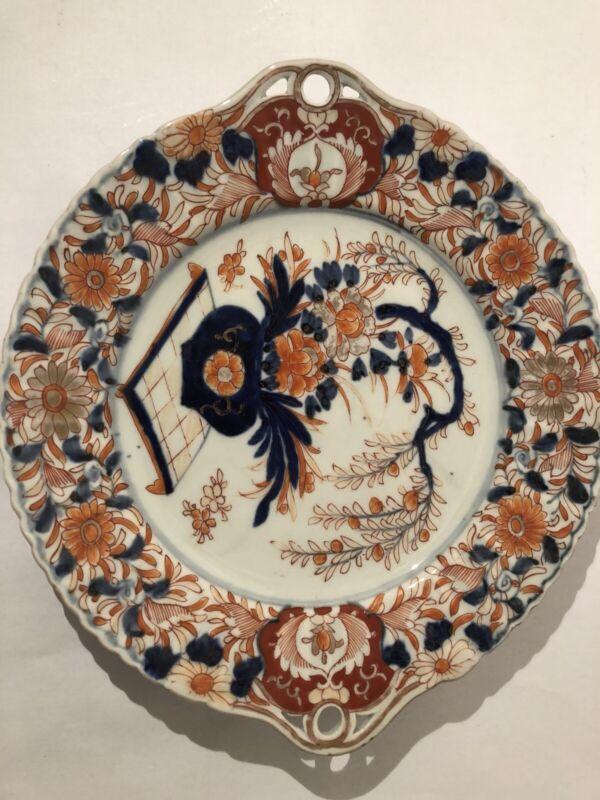 """Antique Japanese Imari Handled Platter - Marked W/ Underglaze - Impressive 13"""""""