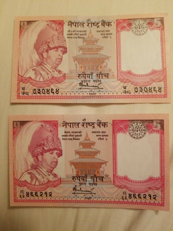 NEPAL 5 rupees (Lot of Two) Banknote World Paper Currency
