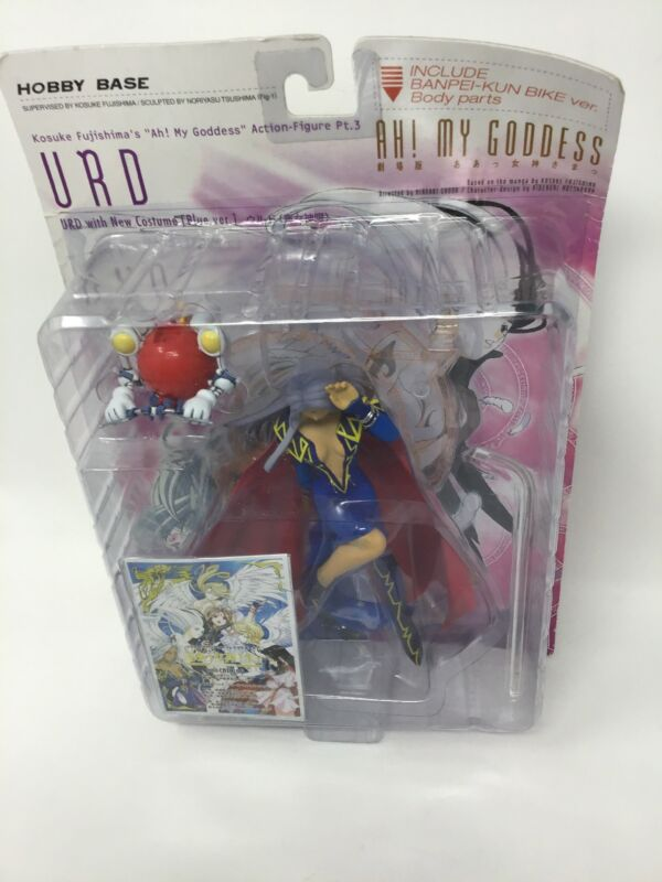 Ah! My Goddess Urd with New Costume [Blue Ver.] Hobby Base Action Figure A-018