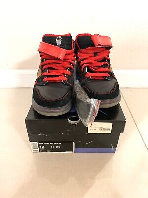 Nike SB Dunk Money Cat Mid Size 12 Black Box