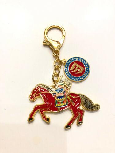 2021 Feng Shui Windhorse Success Amulet Keychain