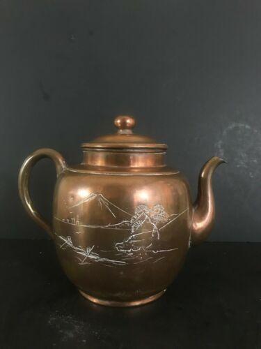Antique Japanese Brass Tea Kettle Signed by Gyokkodou Seisakujyo