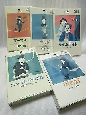 Charlie Chaplin Lot of 5  Movies -  Japanese original RARE VHS