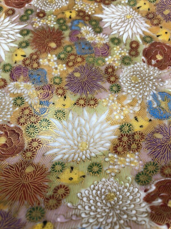 Large Japanese Satsuma Mille Fleur Bowl Thousand Flowers Gilt Gold Marked