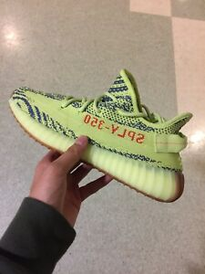 YEEZY BOOST 350 V2 SIZE 8.5! RARE SEMI FROZEN YELLOW!