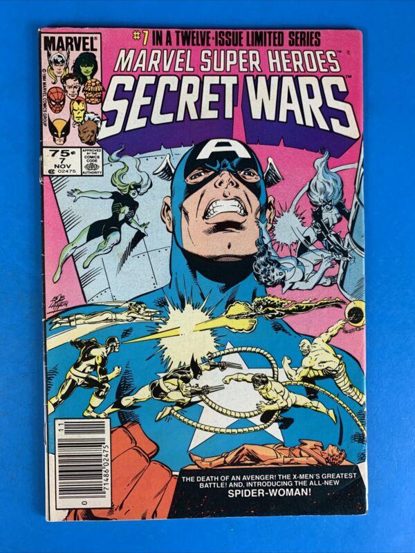 Marvel Super Heroes Secret Wars #7 (1st full app Spider-Woman, Julia Carpenter🔑
