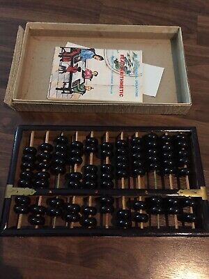 "Abacus Lotus Flower Brand China 11 rods 77 beads black wood 7.25"" x 13.25"""