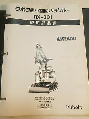 Kubota RX-301 Excavator Parts Book Manual Catalog 07909-16193 JAPANESE Kubota Excavator Parts