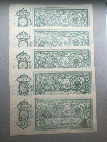P1 Afghanistan 1 Rupee set (5) banknotes