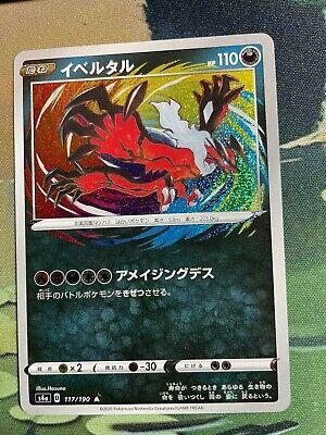 Pokemon Shiny Star V Yvetal Amazing Rare 117/190 US Seller Mint PSA Strong