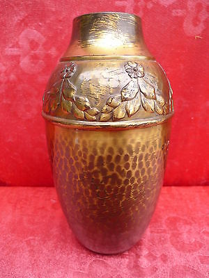 Beautiful, Antique Vase __ Brass __ WMF __
