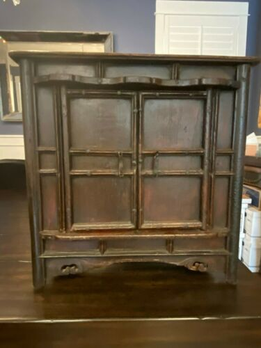 Antique Asian Table Top Cabinet