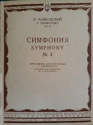 Tchaikovsky Symphony No 4 Piano Sheet Music Book 1959