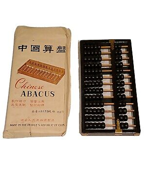 Lotus Flower Brand Abacus Made in China Black with Brass Vintage 13 Rod 91 Bead