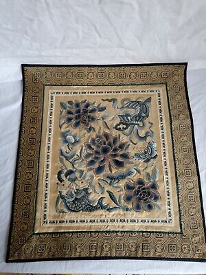 Antique Embroidery Chinese on Faux Silk