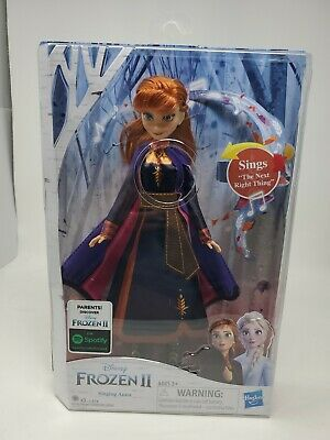 Disney Frozen 2 Singing Anna Fashion Doll W/ Music - Brand New - Free Shipping!