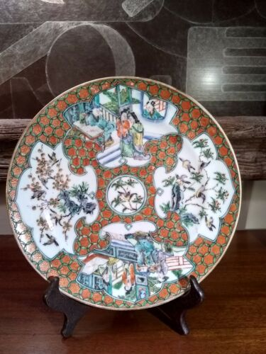 Antique Chinese Porcelain Plate Rare Design Rose Medallion