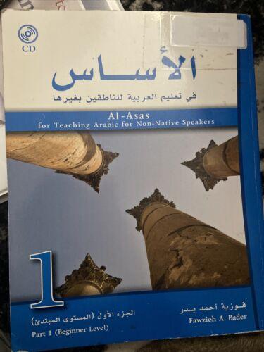 Al-Asas For Teaching Arabic For Non Native Speakers. Part 1 Beginner Level - $38.00