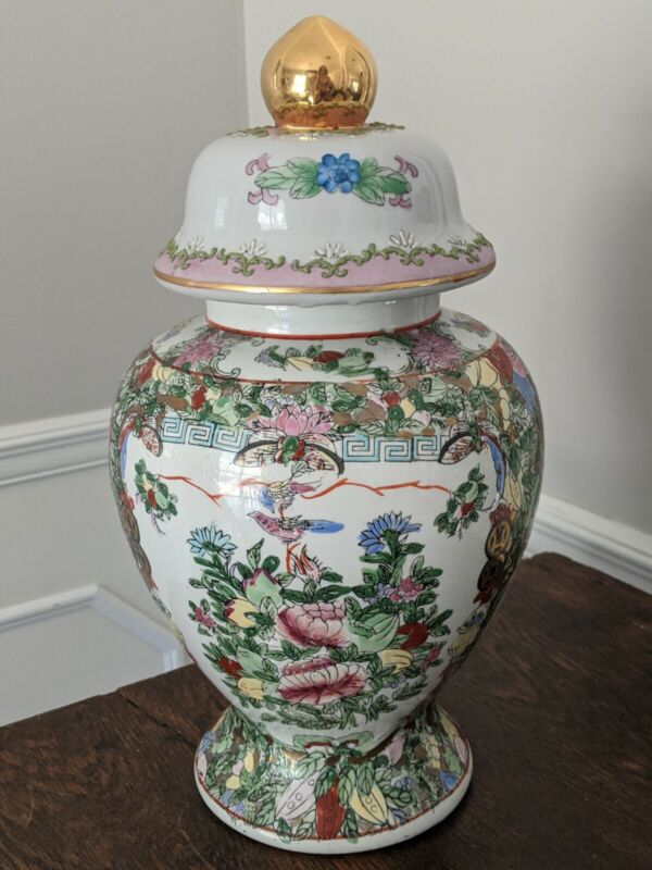 """Japanese Ginger Jar 14"""" Tall Pink Floral Family Scene Gold Top Lid Raised Paint"""
