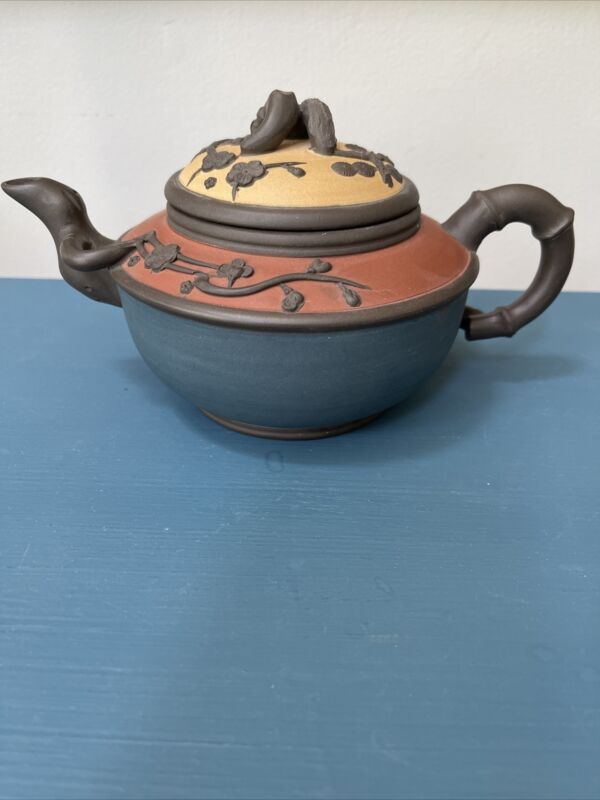 CCCI Yixing Teapot w/infuser - Lovely!