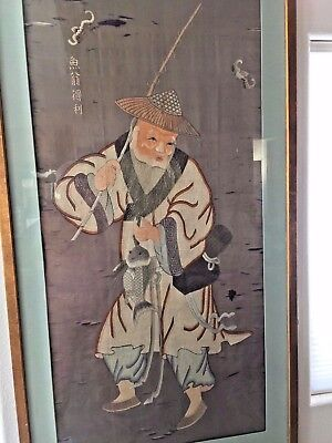 ASIAN JAPANESE SILK EMBROIDERY   LARGE HANGING   SPECIAL HOLIDAY PRICING