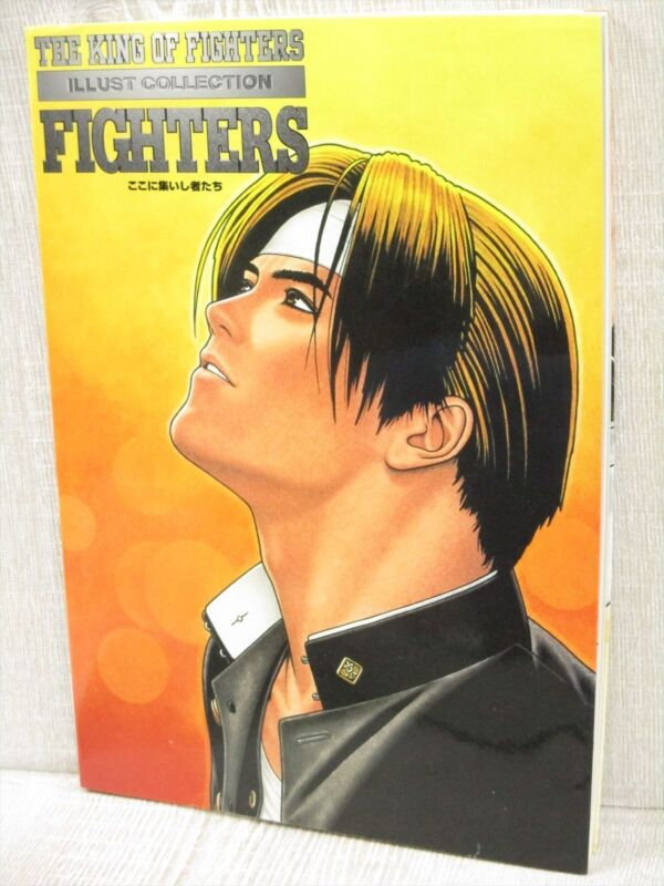 KINK OF FIGHTERS Illust Collection FIGHTERS Art Illustration Book 24*