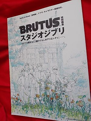 STUDIO GHIBLI / BRUTUS MAGAGINE ISSUE / A4 SIZE 80 PAGES / UK DESPATCH