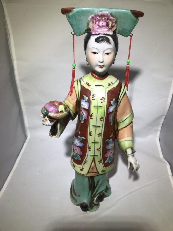 "Rare Vintage Japanese Geshia 15"" Figurine Ceramic"