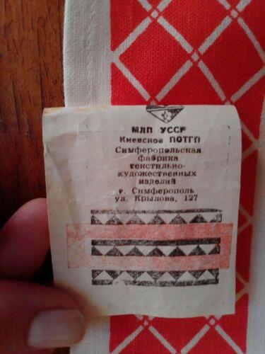 2 NEW vintage kitchen towel  Linen Flax 100% tea towel floral Soviet Union СССР