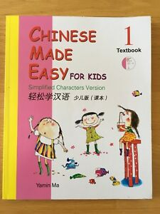 Mandarin Textbook - Chinese Made Easy for Kids