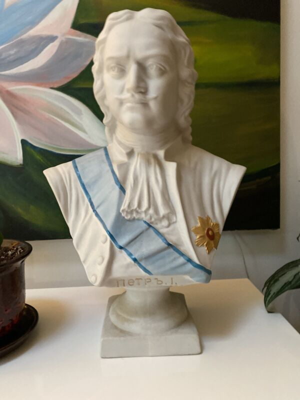 Porcelain Bust Of Peter The Great By Gardner Virbilky