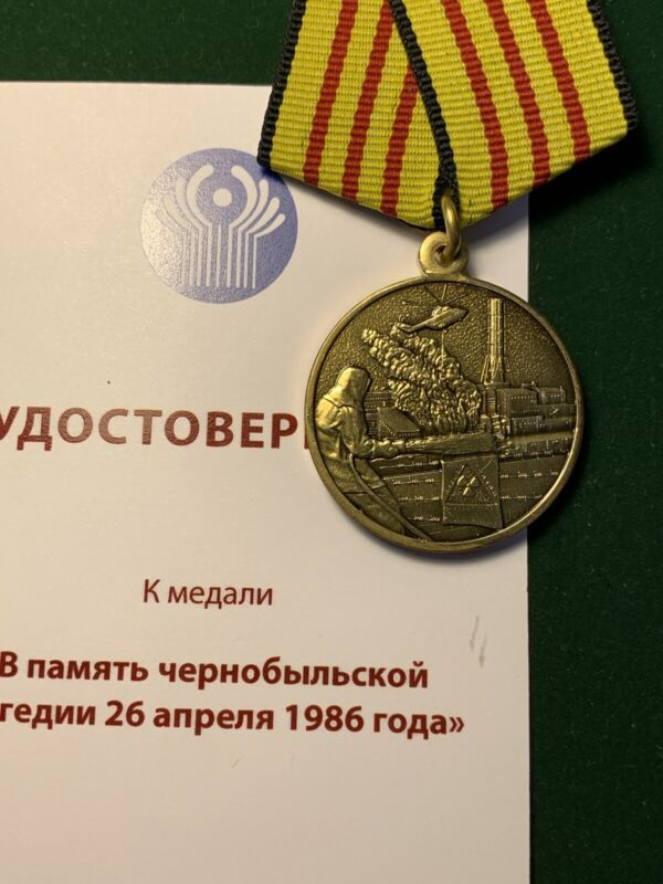 The MEDAL in Commemoration of Chernobyl. Tragedy on April,26 1986. (award book).