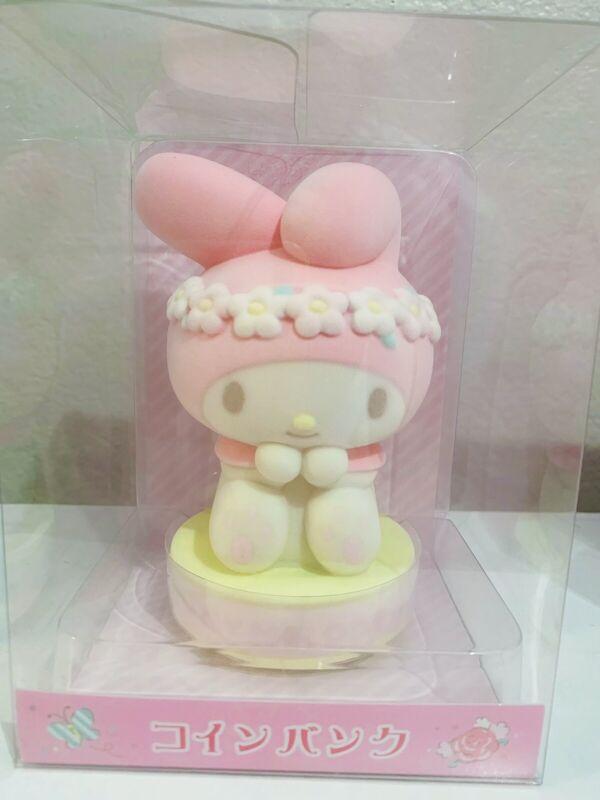 Japan Sanrio Kawaii Soft Fuzzy My Melody Coin Bank nwt