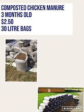 Chicken manure,cow manure,sugarcane mulch and mushroom compost Schofields Blacktown Area Preview