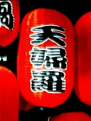 JAPANESE XL 52cm RED LANTERN SUSHI BAR TEMPURA DEEP FRIED CHINESE LIGHT SHADE A9](Sushi Party Decorations)