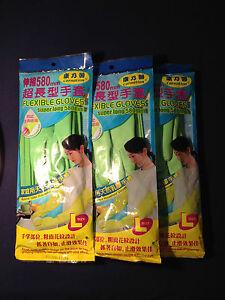 Haushaltshandschuhe Gummihandschuhe 58cm extra lang Rubber Gloves Extra Long #02