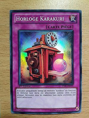 STBL-FR072 Horloge Karakuri 1Ere Edition Super Rare -Très Bon Etat
